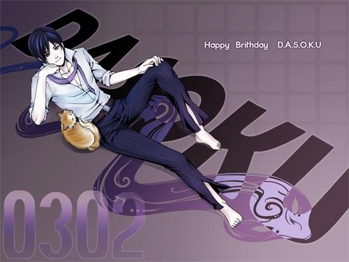 DASOKU-0302-