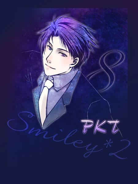 smiley*2 -PKT