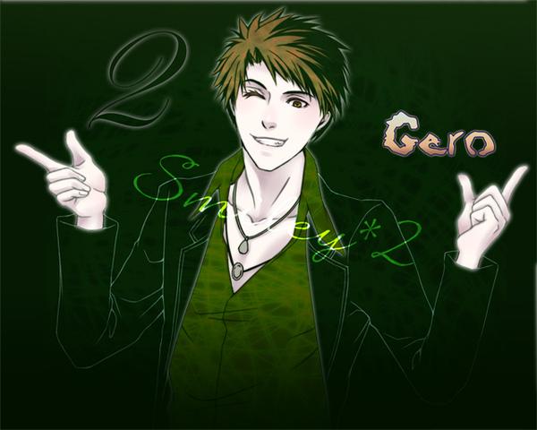 smiley*2-Gero