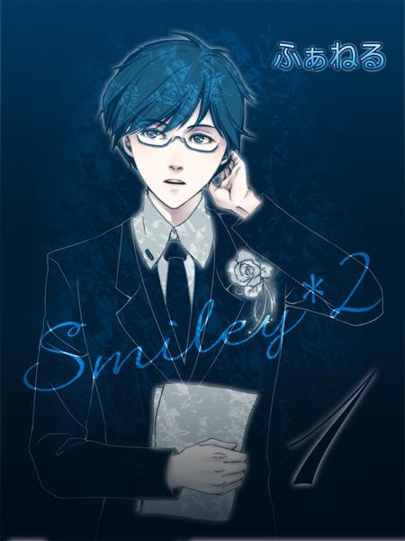 smiley*2-ふぁねる