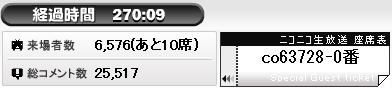 0523門票.jpg