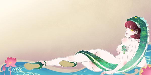 鱷魚子.jpg