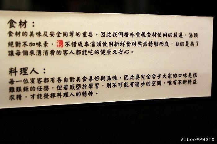 nEO_IMG_IMG_0385