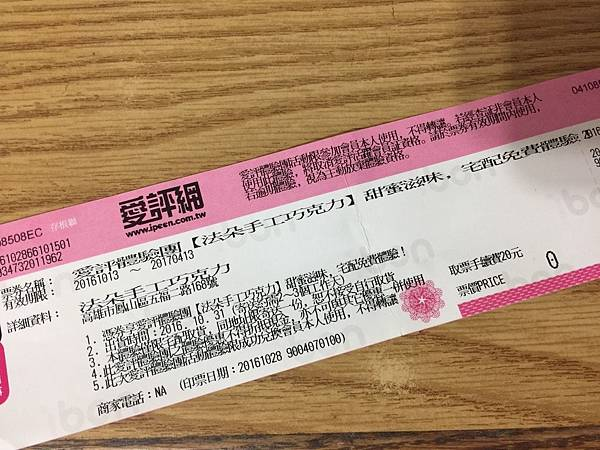 S__34914310.jpg