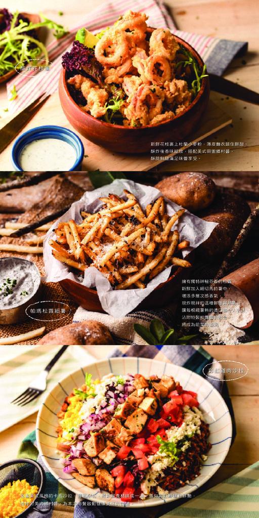 屋莎台南中山店菜單1090213_002.jpg