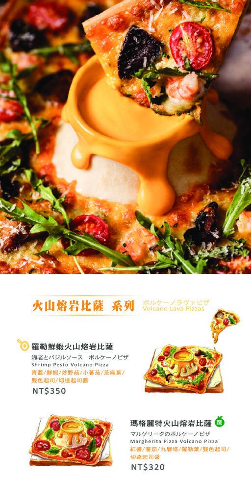 屋莎台南中山店菜單1090213_005.jpg