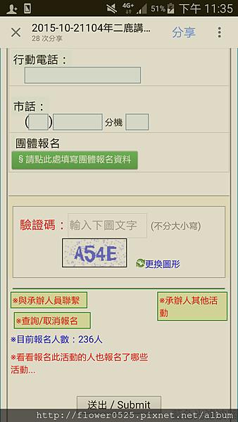Screenshot_2015-10-21-23-35-27