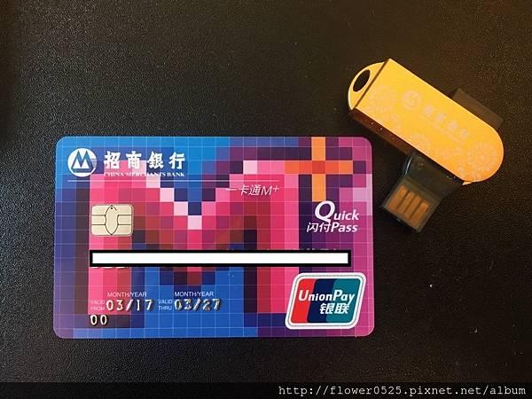 銀行卡.jpg