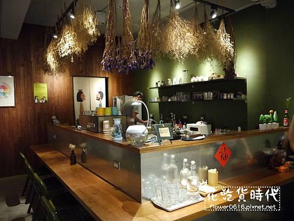 Cupgaze Cafe (11).jpg
