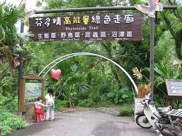 蝴蝶谷步道