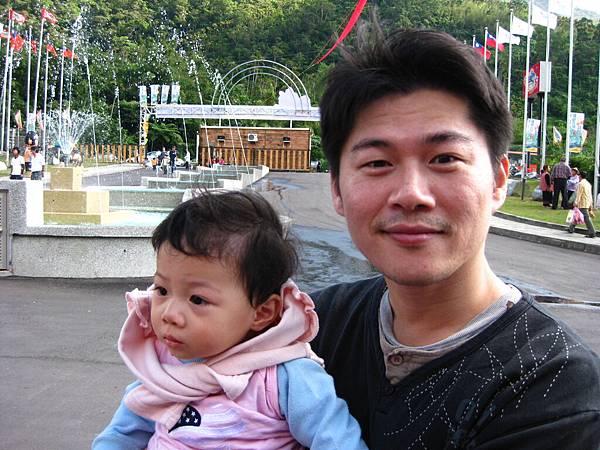 瑄瑄和爸爸