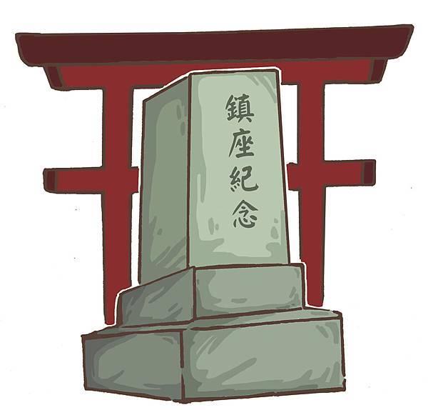 吉野神社預訂.JPG