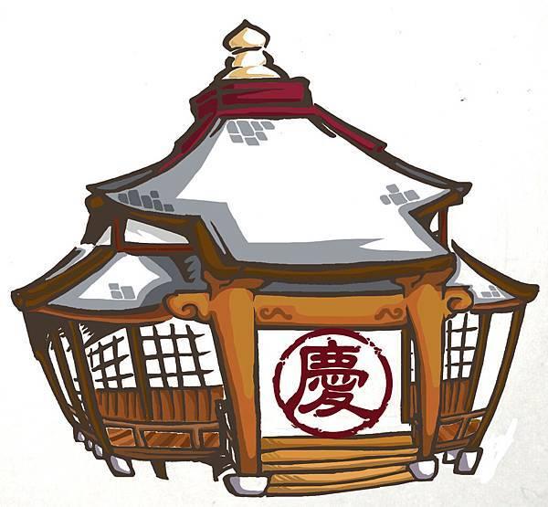 慶修院01.jpg