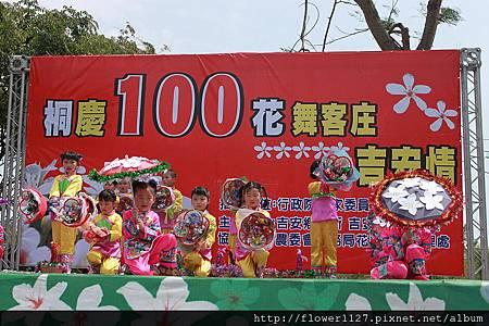 IMG_5009_大小 .JPG