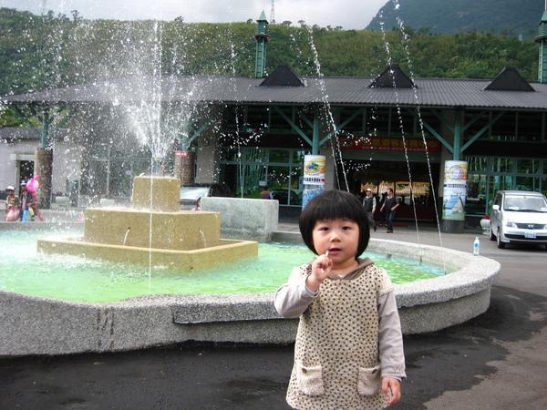 入口噴水池