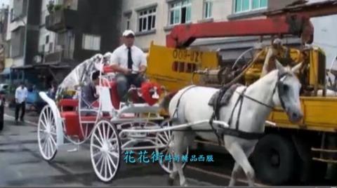 馬車婚禮新郎禮服