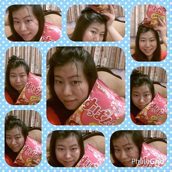 PhotoGrid_1402715053279