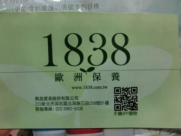 CIMG1267.JPG