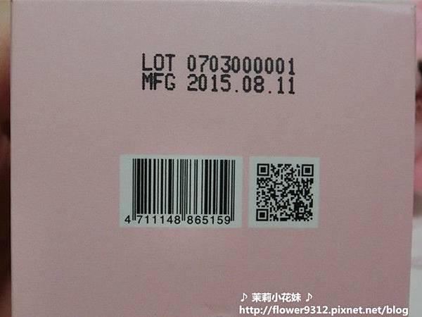 CIMG0053.JPG