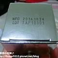 CIMG0444.JPG