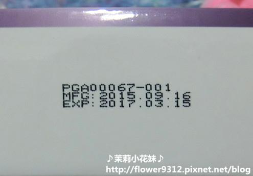 CIMG0541.JPG
