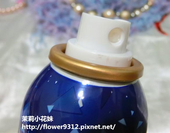 CIMG9715.JPG