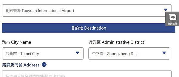 機場接送4.JPG