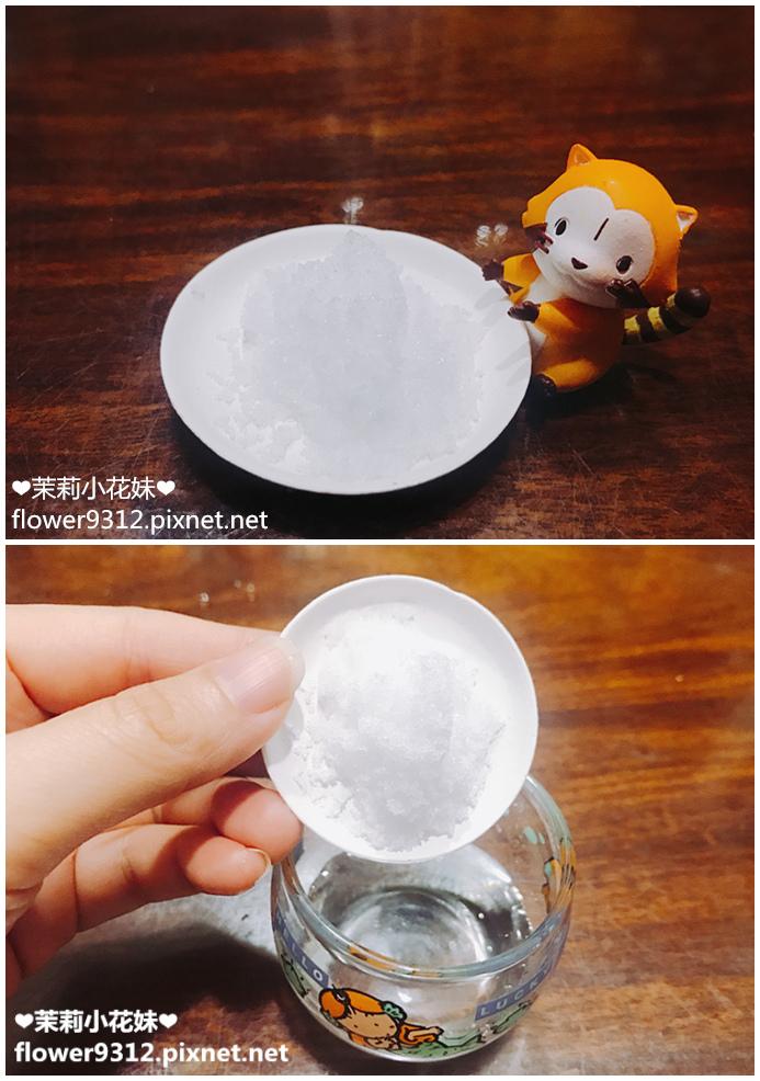 LADYBUG 天然液體皂基 DIY (12_1).jpg