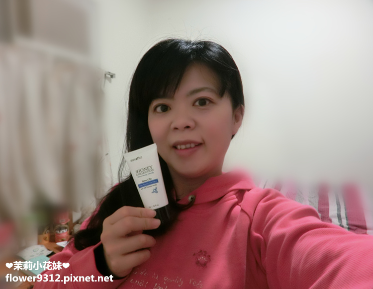 麥盧卡蜂療奇肌 美肌胎盤素女神霜 (13).JPG