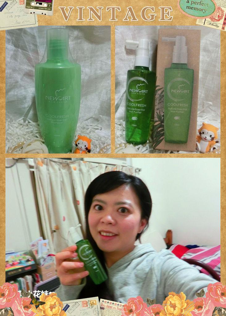 NEWART頂級茶樹頭皮保護液x茶樹舒敏止癢洗髮精 (0).jpg