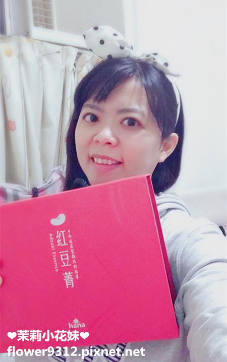聯夏食品 hana 紅豆菁禮盒 (41).JPG
