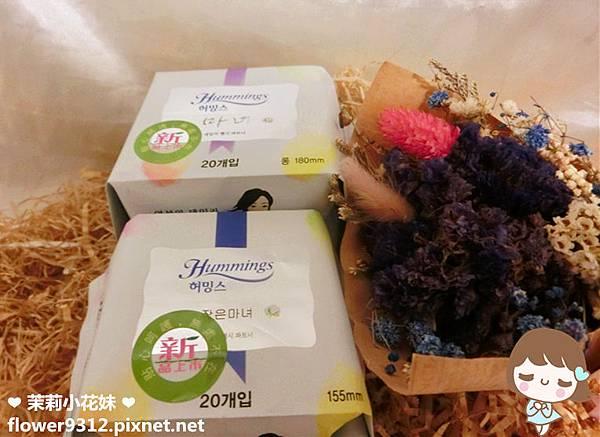 韓國寶貝妮hummings衛生棉 (8).JPG