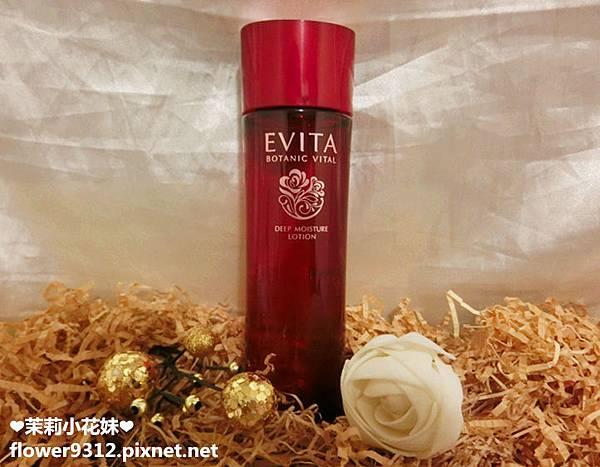EVITA艾薇塔 紅玫瑰潤澤化粧水 (4).JPG