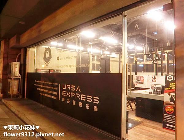 URSA Express (19).JPG