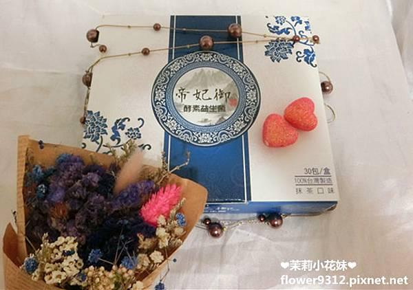 帝妃御 酵素益生菌 (2).JPG
