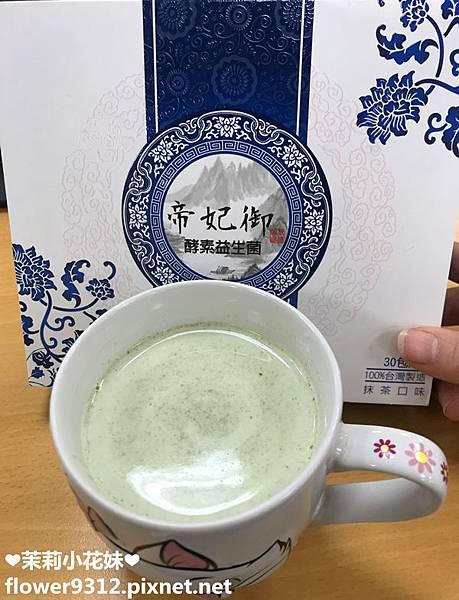 帝妃御 酵素益生菌 (8).JPG