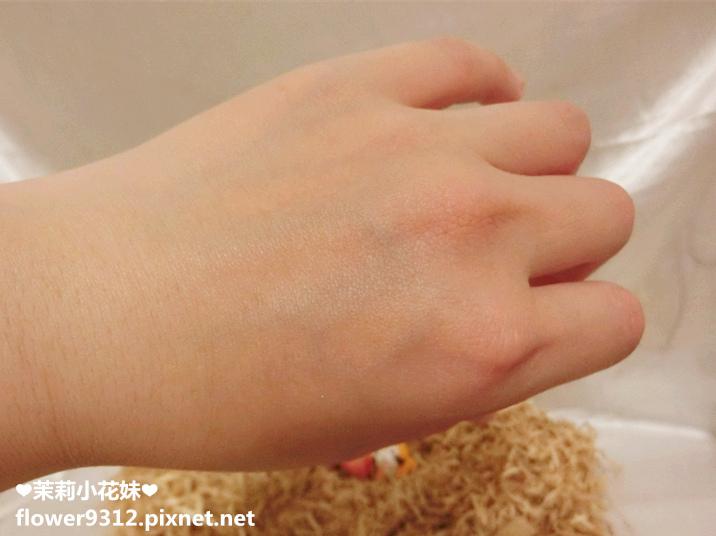 Fullskin 原生蘭精華液 (7).JPG
