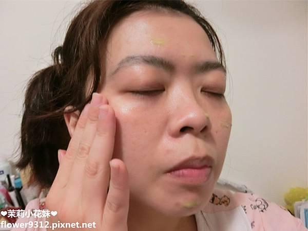 Fullskin 原生蘭精華液 (8).JPG