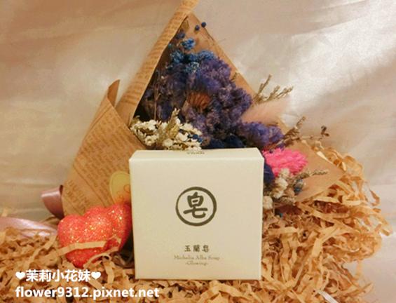 阿原 玉蘭皂 (1).JPG