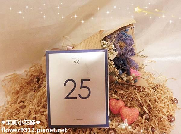 Plus Pure VC25 維他命C亮白精華 (0).jpg
