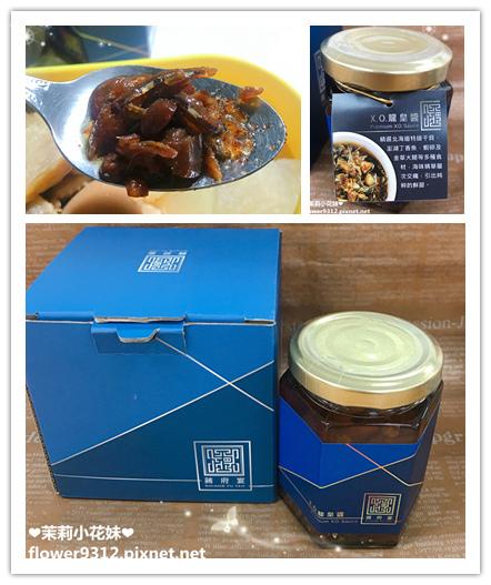 蔣府宴 浙滬美饌XO醬 龍皇醬 (1).jpg