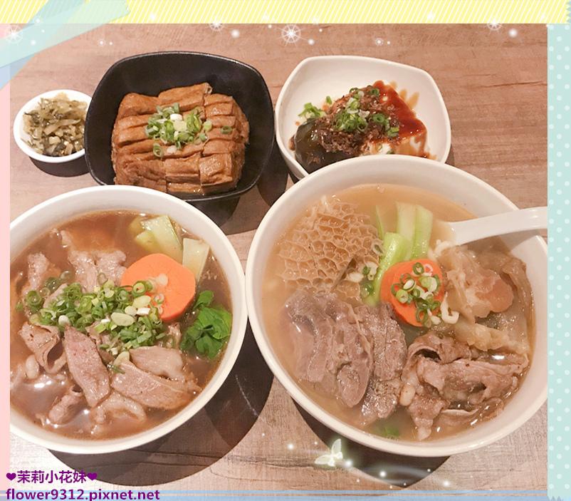 牛莊園牛肉麵 (1).JPG