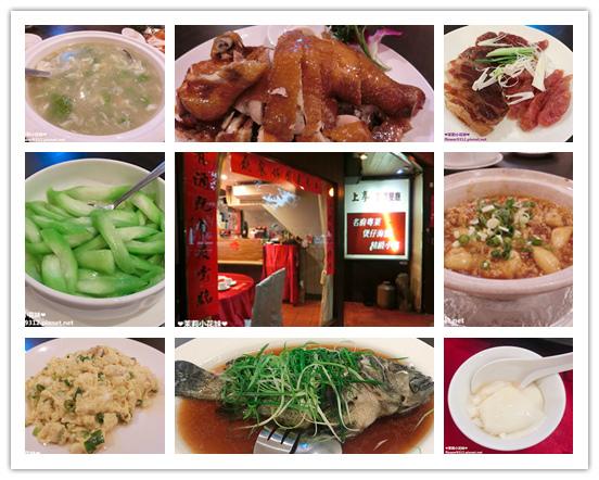 上享庭園餐廳 (0).jpg