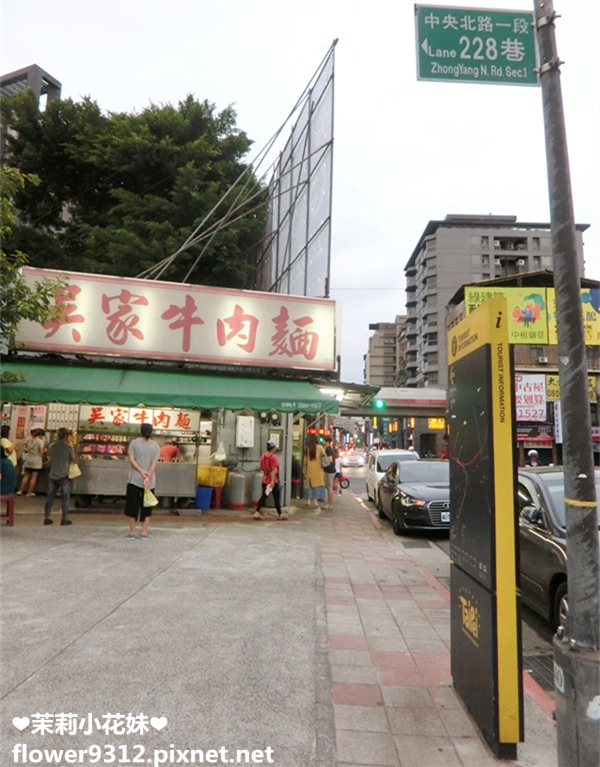 上享庭園餐廳 (1).JPG