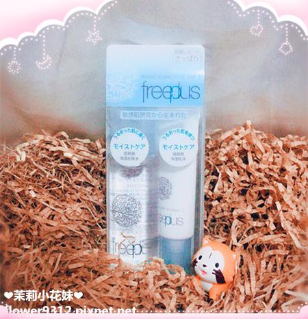 freeplus 保濕修護化粧水 (0).JPG