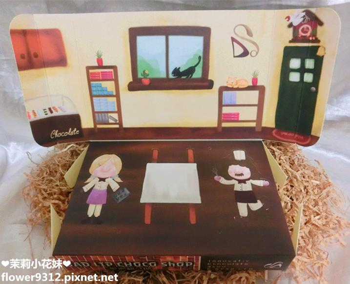 Kreative Chocolate創意巧克力 (5).JPG