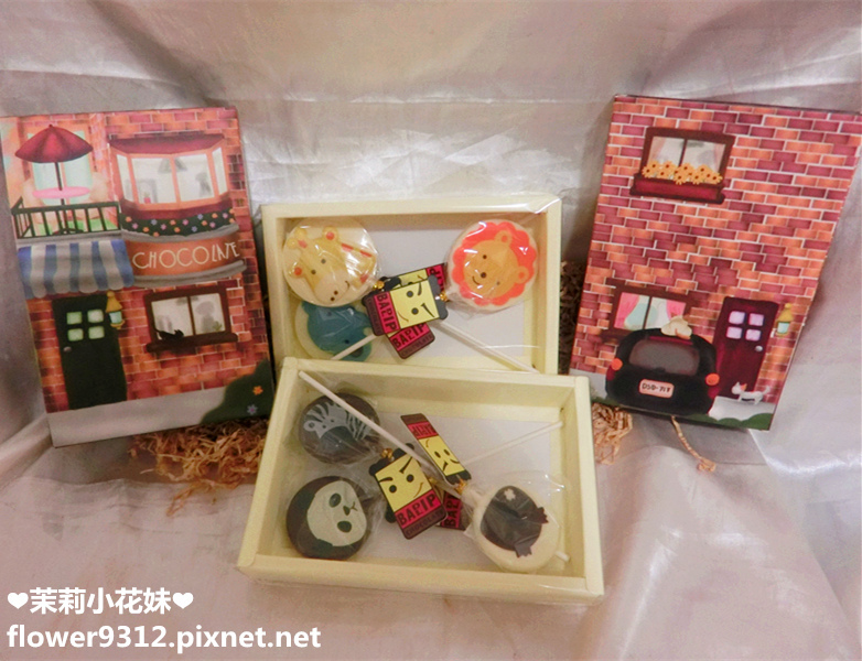 Kreative Chocolate創意巧克力 (6).JPG
