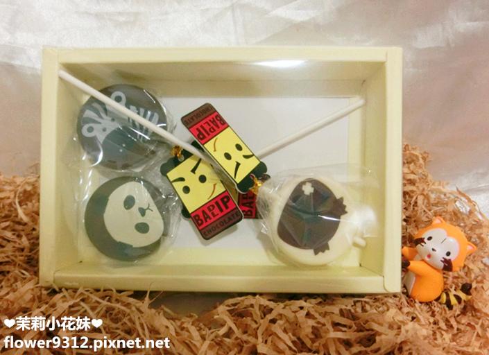 Kreative Chocolate創意巧克力 (7).JPG