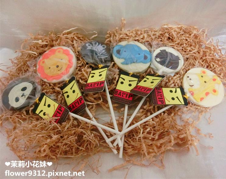 Kreative Chocolate創意巧克力 (9).JPG
