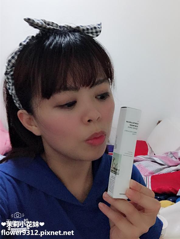 skin1004 馬達加斯加積雪草膏 (13).JPG